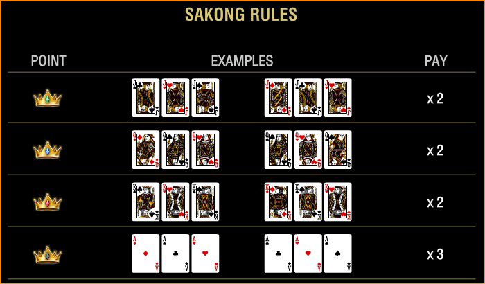 samgong4