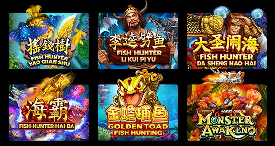 fish hunter